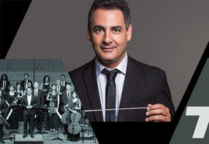 Киббуцный камерный оркестр Нетании — Сокровища оркестра в Израиле