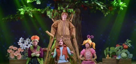 Национальный Молодежный Театр — Господин Зута и яблоня в Израиле