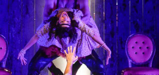 Театр Каров — Шекспир под цензурой в Израиле