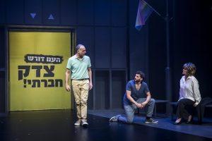 Израильский камерный оркестр — Серия Фантазия для всей семьи — Фортепьянный фестиваль — Где Плуто? в Израиле