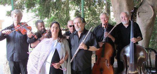 Симфонический оркестр ашдода — Муравей и кузнечик в Израиле