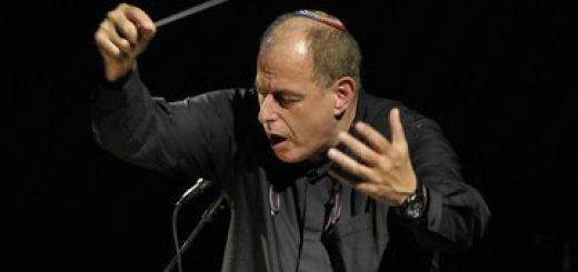 Израильский симфонический оркестр — Симфоническая серия —  В основном Чайковский в Израиле