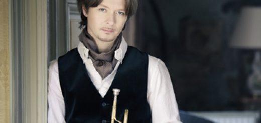 Израильский симфонический оркестр — Симфоническая серия — Приветствие трубы в Израиле