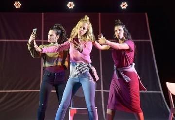 Театр Орны Порат для детей и юношества — Последний раз ее видели… в Израиле
