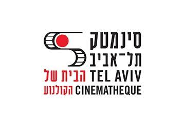 Нэнси Брандес с друзьями — Жизнь прекрасна в Израиле
