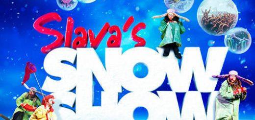 cНежное Шоу Славы Полунина — Slava's SnowShow в Израиле