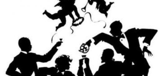 Группа АукцЫон — Большой концерт легендарной питерской группы в полном составе — Чайник вина в Израиле