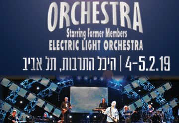 The Orchestra — Electric Light Orchestra в Израиле
