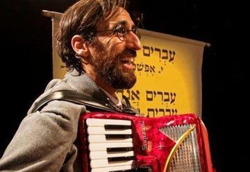 Театр а-Симта — Вопрос снят в Израиле