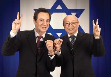 Театр Идишпиль — Жиган и Шумахер включаются в предвыборную гонку в Израиле