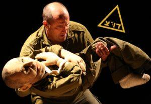 Театр а-Симта — Одной ногой на небе в Израиле