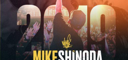 Майк Шинода в Израиле