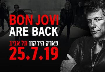 Легендарная рок-группа Bon Jovi в Израиле в Израиле