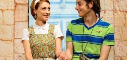 Национальный молодежный театр — Смешная в серьгах в Израиле