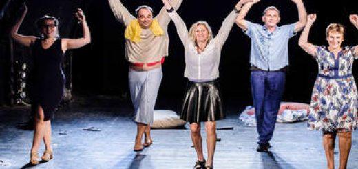 Театр Альфа — Семейное воображение в Израиле