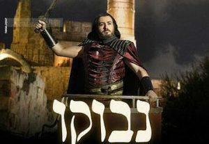 Израильская опера — Набукко в Израиле
