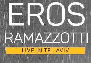 Эрос Рамазотти в Израиле – Live at Tel Aviv в Израиле
