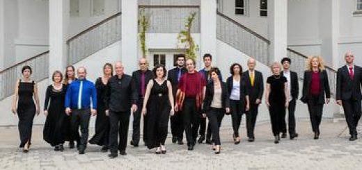 Израильский камерный оркестр — Форе