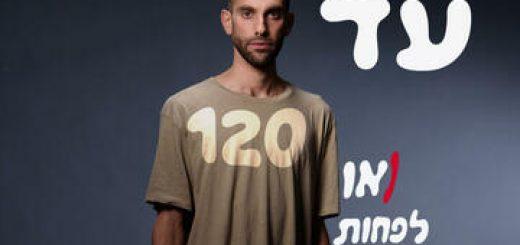 Спектакль — До ста двадцати или хотя бы тридцати в Израиле