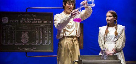 Театр Орны Порат для детей и юношества — Эдисон в Израиле