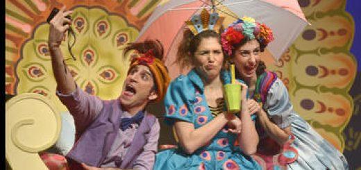 Театр Орны Порат для детей и юношества — Гримаса в Израиле