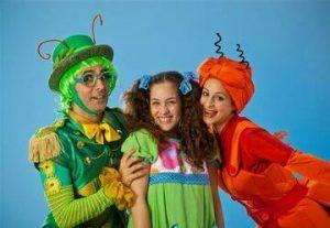 Театр Орны Порат для детей и юношества — Гали в Израиле