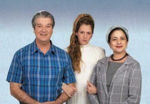 Театр Бейт Лесин – Абдалла Шварц в Израиле