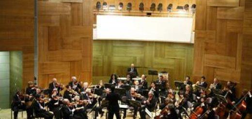 Симфонический оркестр Раананы — а-ля Россини в Израиле