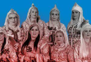 Концерт на марокканском языке — Les Femmes de Tйtouan в Израиле