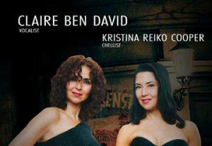 Музыкальный концерт — Cinema Paradiso в Израиле