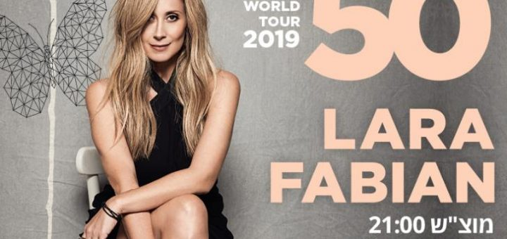 Lara Fabian в Израиле 2019