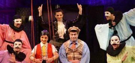 Национальный Молодежный Театр — Пиноккио дель-арте в Израиле