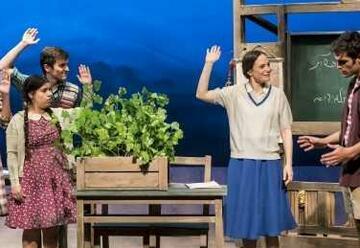 Театр Орны Порат для детей и юношества — Учитель жизни в Израиле