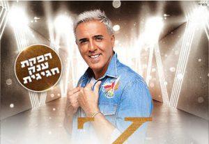 Концерт Коби Переца в Израиле