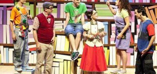 Национальный Молодежный Театр — Этот ребенок — я в Израиле