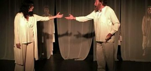 Театр Каров — Расставание в Израиле