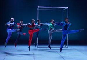 Международный сезон — BalletBoyz — Англия в Израиле