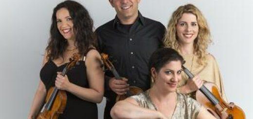 Концерты с квартетом Кармель — Серия Над Радугой — Авангард барокко в Израиле