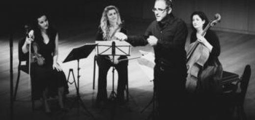 Концерты с квартетом Кармель — Серия Над радугой — Познаем новые миры в Израиле