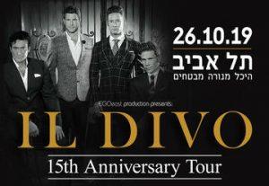 Квартет теноров Иль Диво IL DIVO в Израиле