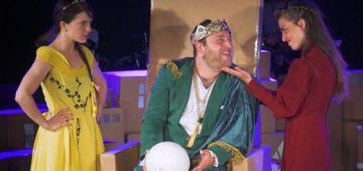 Театр Тмуна — Приключения Фердинанда Педхацура в Израиле
