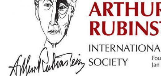 Концерт лауреатов конкурса Рубинштейна в Израиле