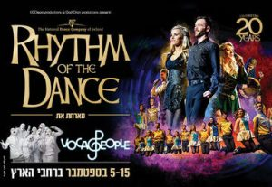 Voca people в гостях у Rhythm of the Dance в Израиле