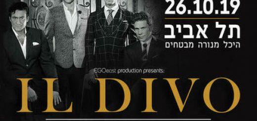 Квартет теноров «Иль Диво» — единственное выступление в Израиле