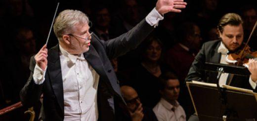 Киббуцный камерный оркестр Нетании — Захватывающая виртуозность с парой Айхенхольц в Израиле