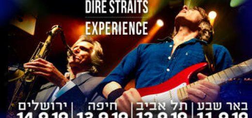 The Dire Straits Experience в Израиле