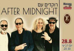 Танцы с Aftermidnigh в Израиле