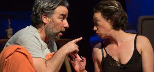 Театр Беэр-Шевы — Четыре минуты и двенадцать секунд в Израиле