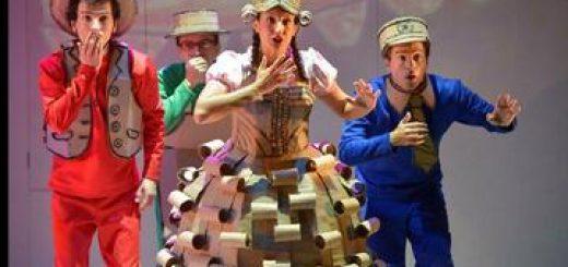 Театр Орны Порат для детей и юношества — Михаэль в Израиле