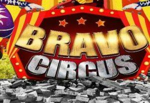 Ханука 2019! Цирк — Браво